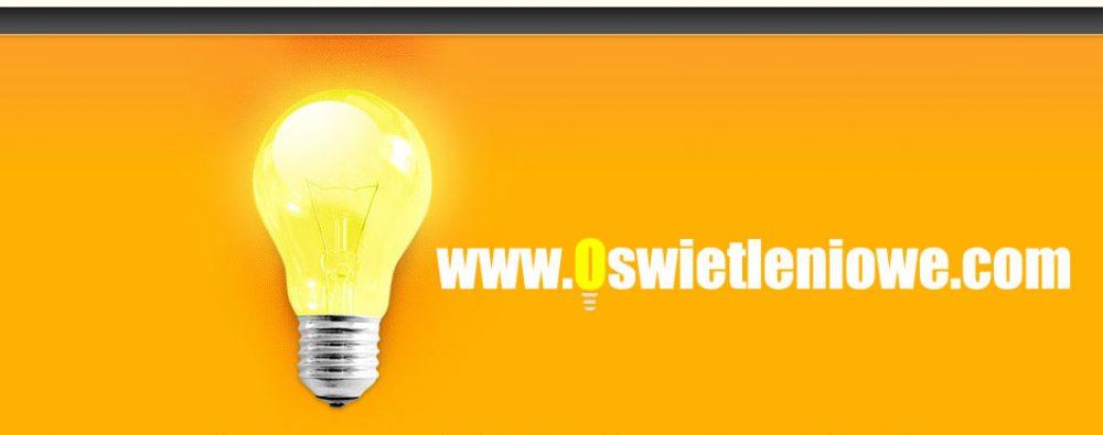 Oświetlenie - nowoczesne, ekologiczne, ergonomiczne